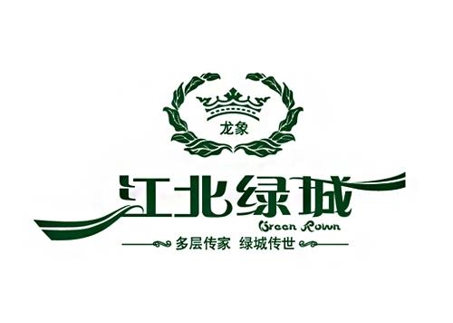 栖霞江北绿城