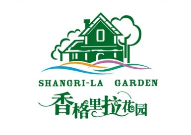 香格里拉花园
