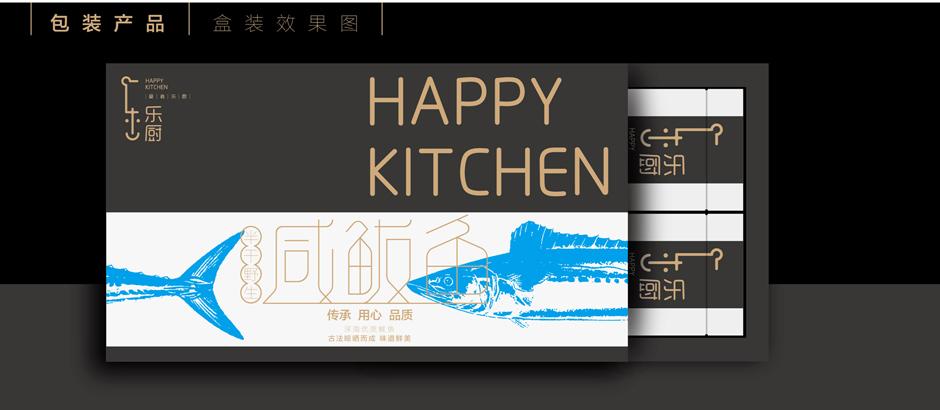 烟台品牌推广公司